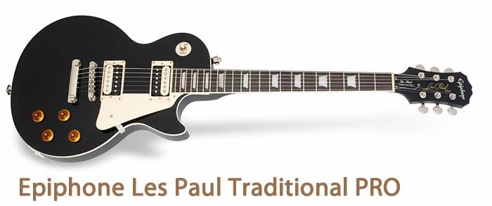 Epiphone Les Paul Traditional PRO