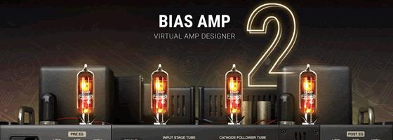 app para aprender guitarra bias amp 2